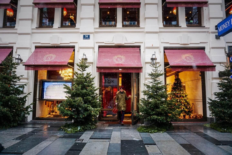 Café Sacher, Best Coffee Houses in Vienna, Austria