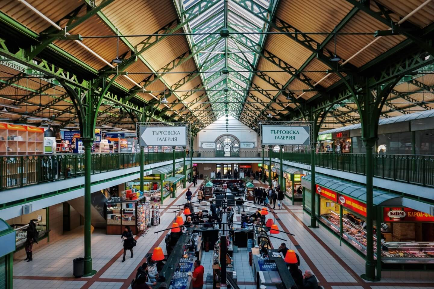 Central Sofia Market Hall, What to do in Sofia in one day, Bulgaria